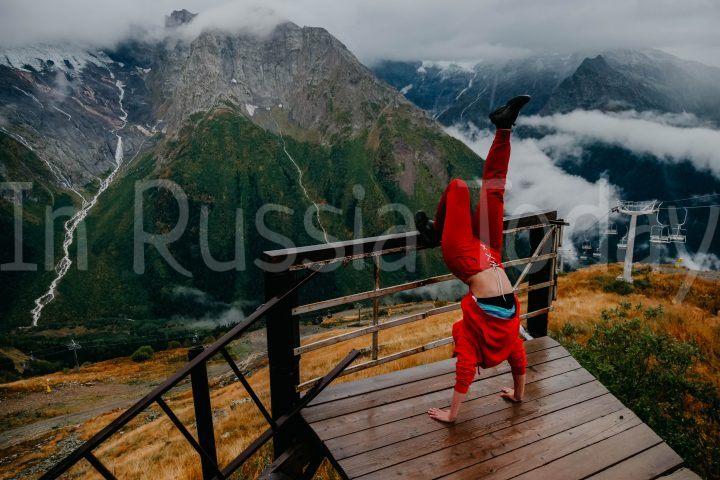 Пик России +
